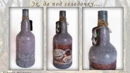 Декор бутылки- Эх, да под селедочку Подарок мужчине на день рождения юбилей