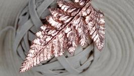 Кулон с настоящим листом папоротника