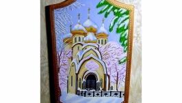 Доска декоративная ′Православный пейзаж′