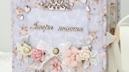 Альбом для закоханих , Альбом Історія кохання