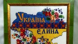 Вишивка бісером ′ Україна Єдина′