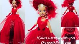 под заказ №160 Кукла шкатулка ручной работы  Дама в красном платье