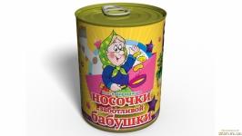 Консервированные Носочки Заботливой Бабушки- Подарок Бабушке