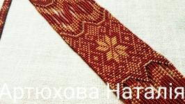 Гердан