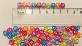 Бусины-буквы круглые пластиковые цветные