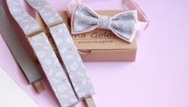 Комплект подтяжки и бабочка  серый с пудровым