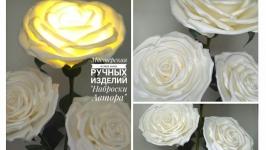 Ростовой светильник ′Романтика в спальне′