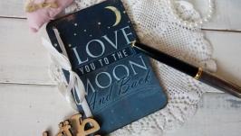 Открытка Love для любимой, ко дню святого Валентина