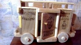 Деревянная игрушка Омнибус