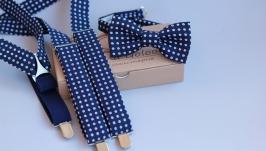 Комплект подтяжки и бабочка синий с белым