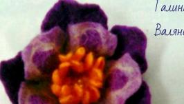 В НАЛИЧИИ! Валяная брошь цветок Сиреневые Грезы