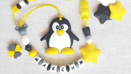 Грызунок Пингвин на именном держателе с петелькой для пустышки