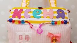 Именная развивающая домик-сумочка для девочки
