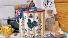 Большой короб из дерева ′Le Chanticleer′.