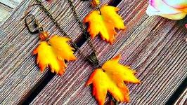 Комплект Осенний лист 1