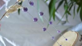 Длинные серьги - цепочки с аметистом ′Дар Диониса′