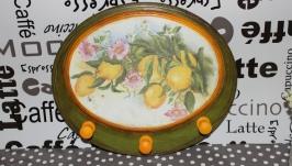 Вешалка кухонная ′Лимонная ветка′