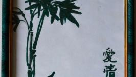 Картина′Бамбук′китайская живопись графика символизм