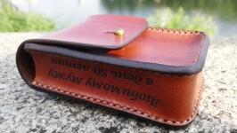 Портсигар с гравировкой кожаный, прошит вручную