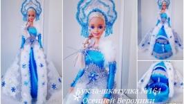 под заказ №164 Кукла шкатулка ручной работы  Снегурочка