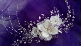 Свадебный гребешок с цветами.