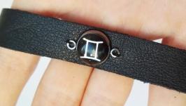 Кожаный браслет ′Gemini′ (Близнецы)