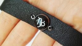 Кожаный браслет ′Capricornus′ (Козерог)