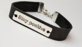 Кожаный браслет ′Stay possitive′ (Оставайся позитивным)