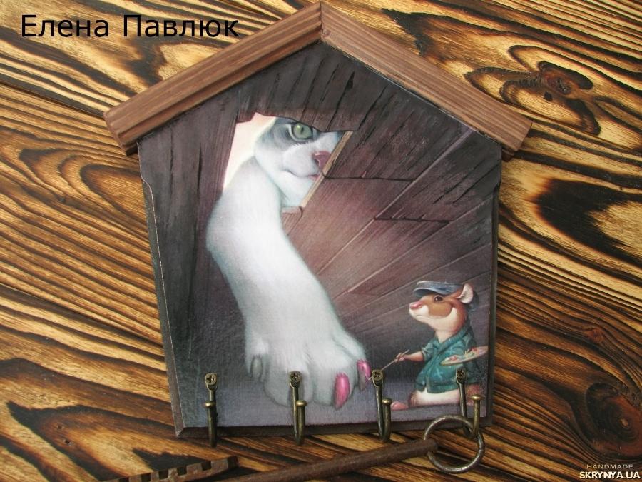 тут изображено Ключница вешалка ′Тише мыши-Кот на крыше′