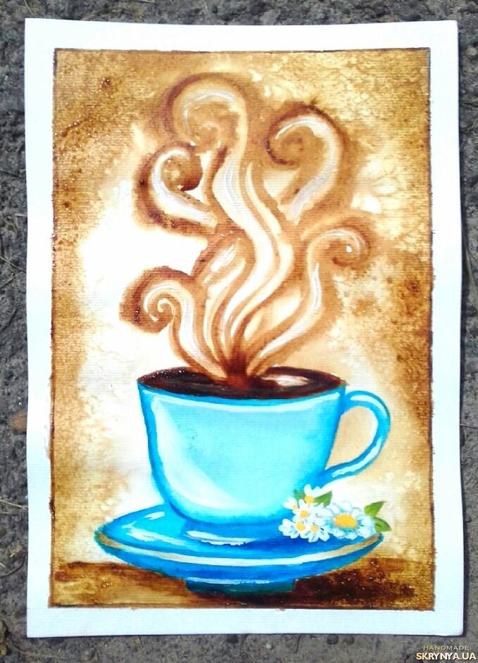 тут изображено Чашка кофе