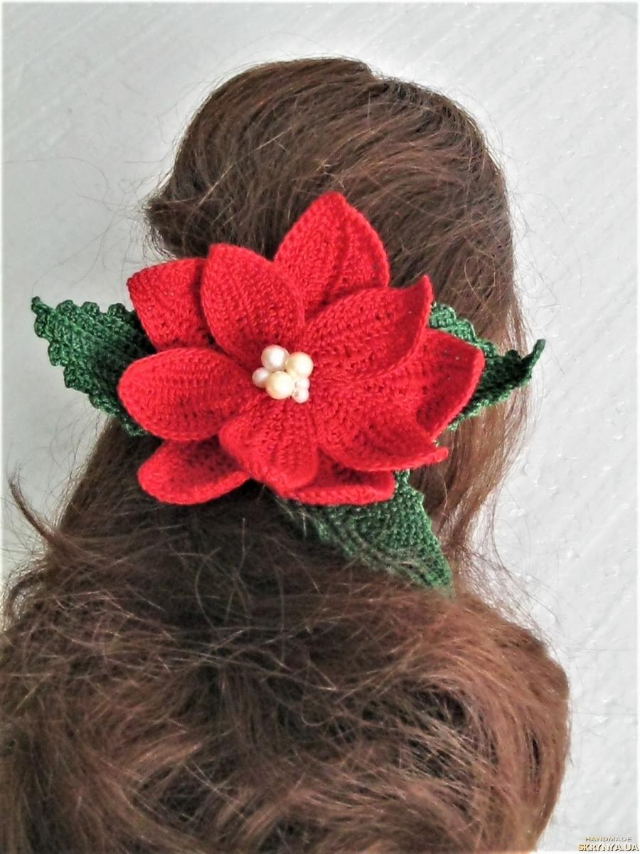 тут изображено Шпилька для волосся різдвяна квітка