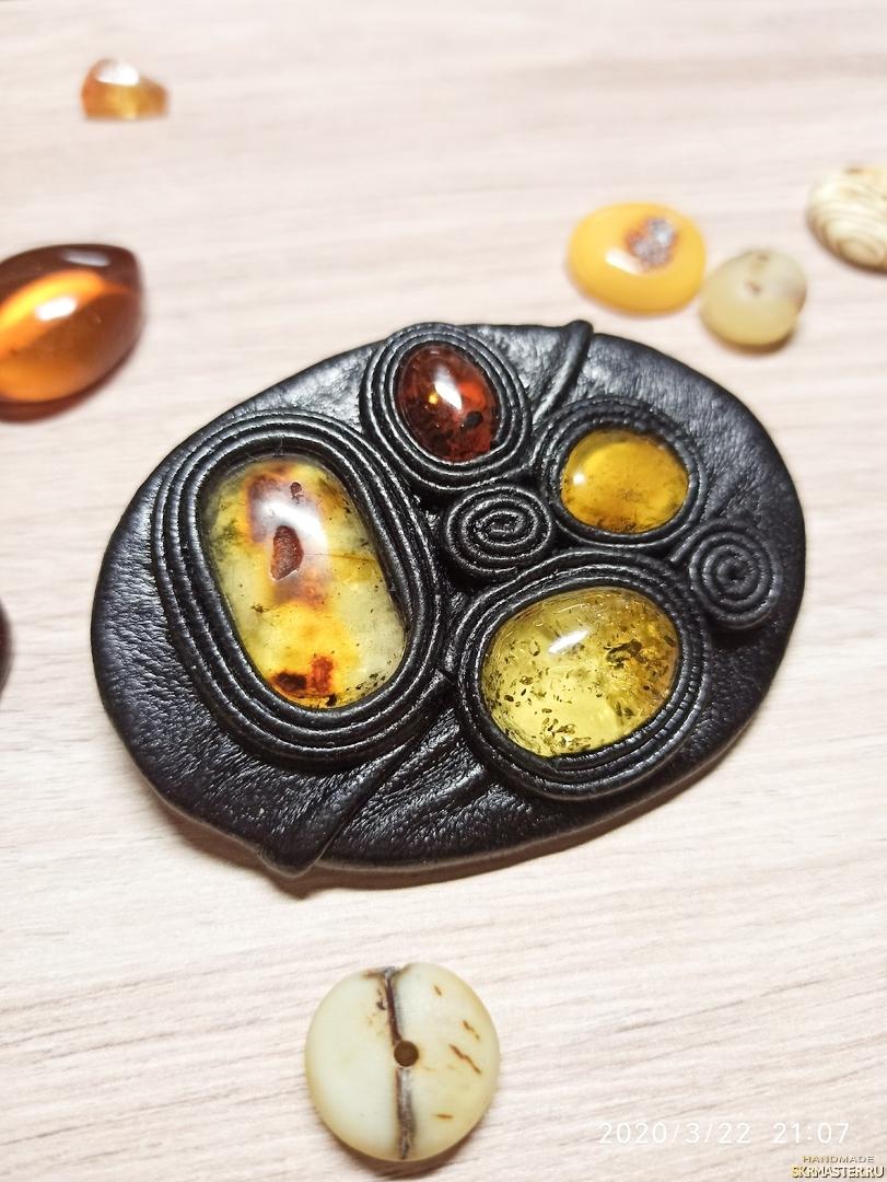 Волшебный круги: Янтарь и кожа