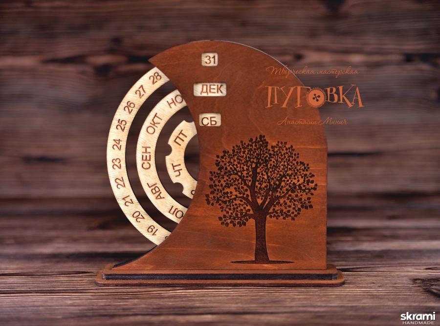 тут изображено Вечный календарь С деревом