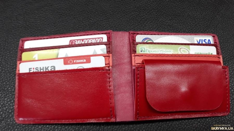 Жіночий гаманець з натуральної шкіри