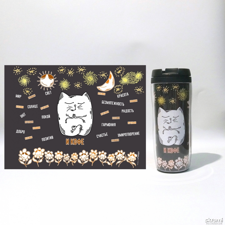 pictured here Thermomug ′Zen, Cat  Coffee′ #20