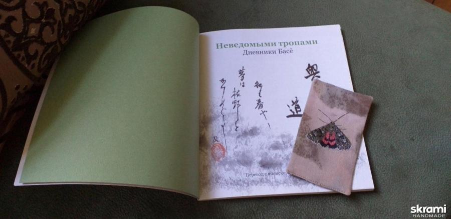 тут изображено Вышитая закладка для книги. Ленточница красная