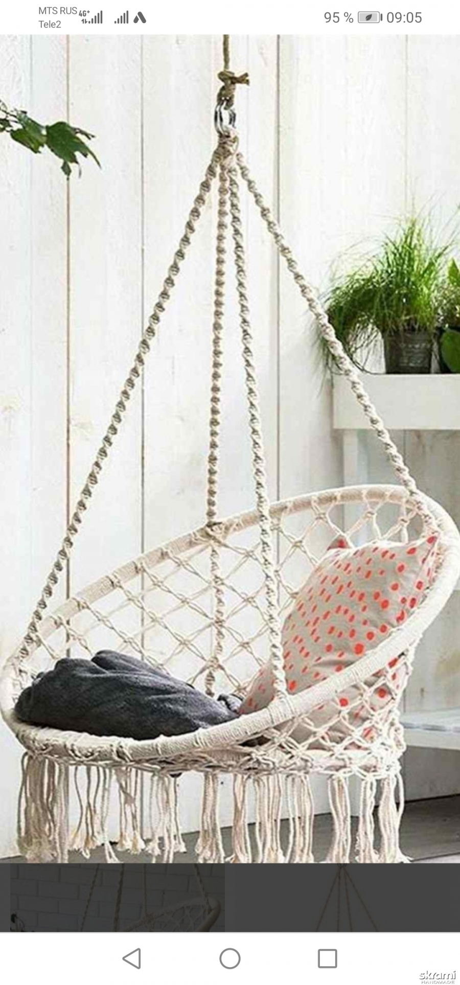 pictured here Swing chair