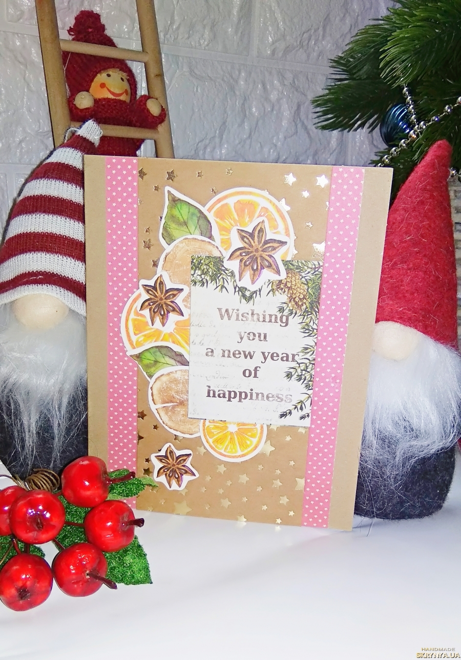 pictured here  New Year′s card