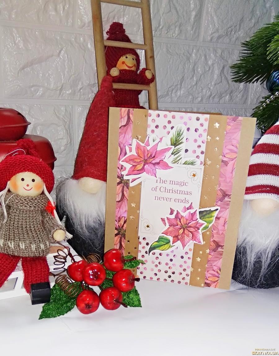pictured here Рождественская открытка