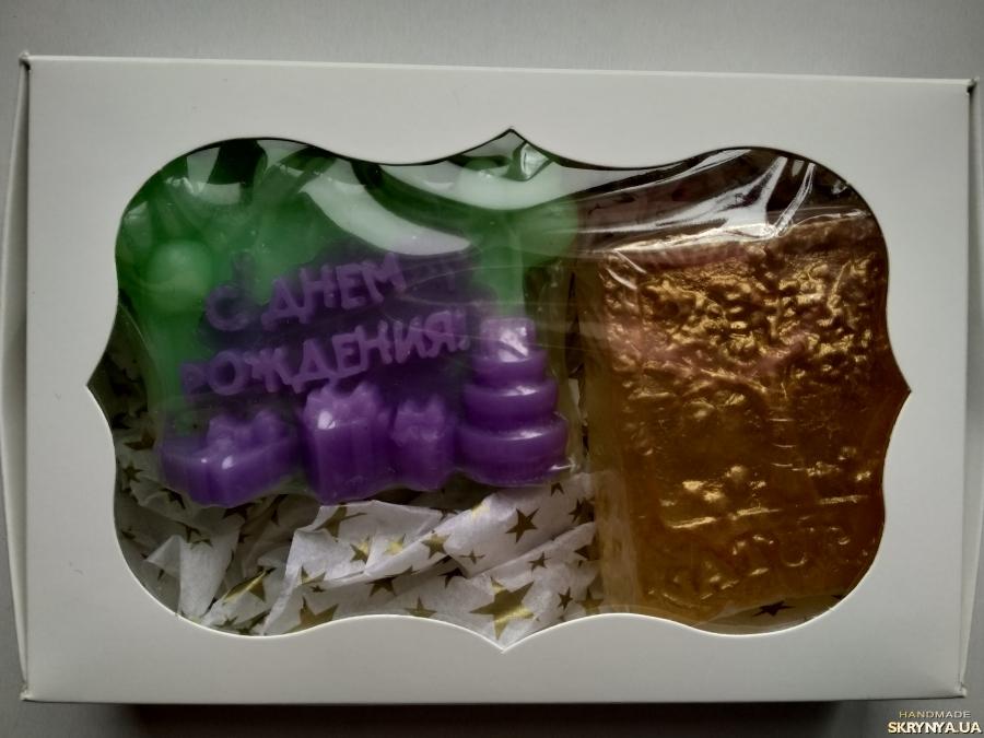 pictured here  Подарунковий набір до дня народження