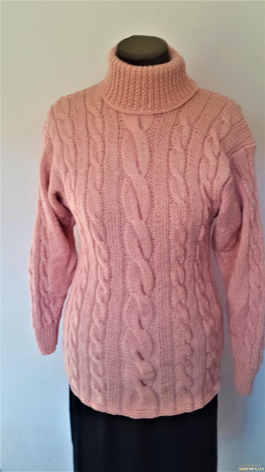 тут изображено Теплый, вязанный женский свитер, светло-фрезового цвета, размер 46-50