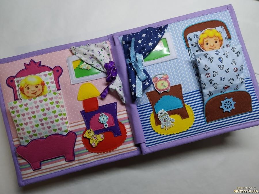 pictured here Развивающая книжка ′Кукольный домик ′