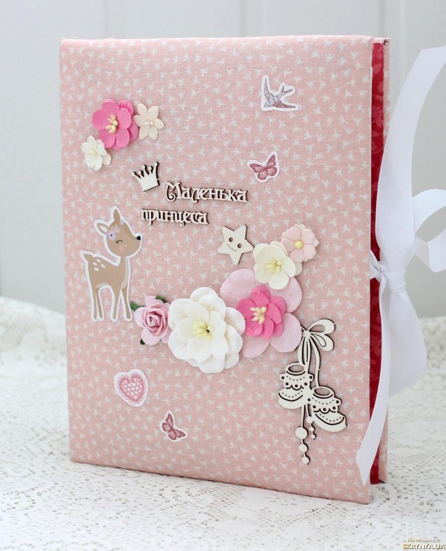 тут изображено Фотоальбом для дівчинки , подарунок для дівчинки