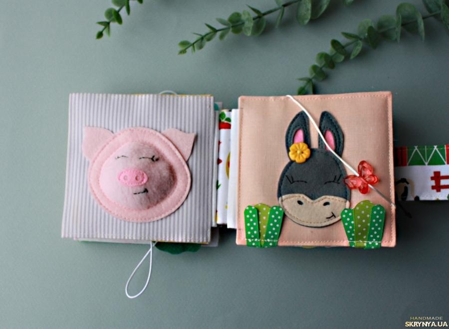 pictured here Розвиваюча міні-книга ′Домашні тварини′