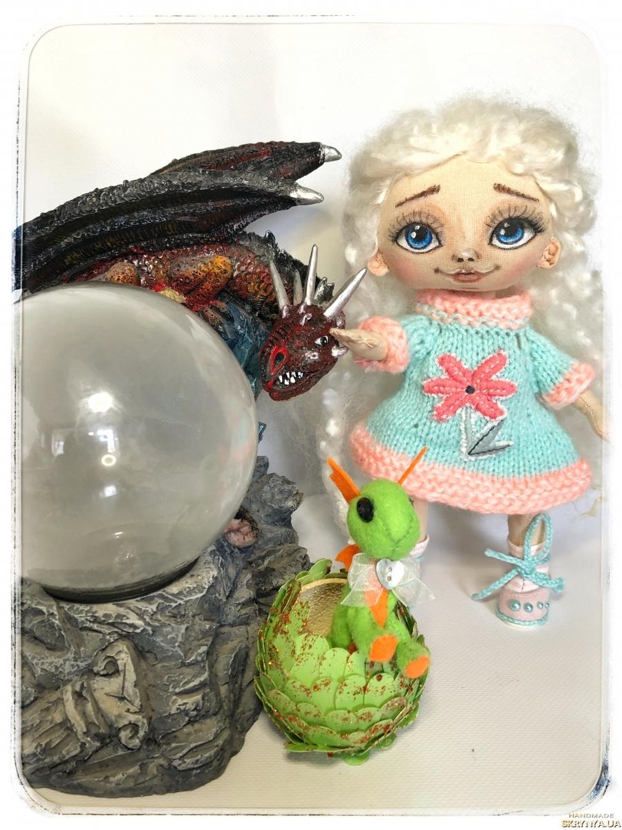 Принцесса с Дракошей