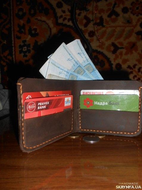 тут изображено Бумажник-мини