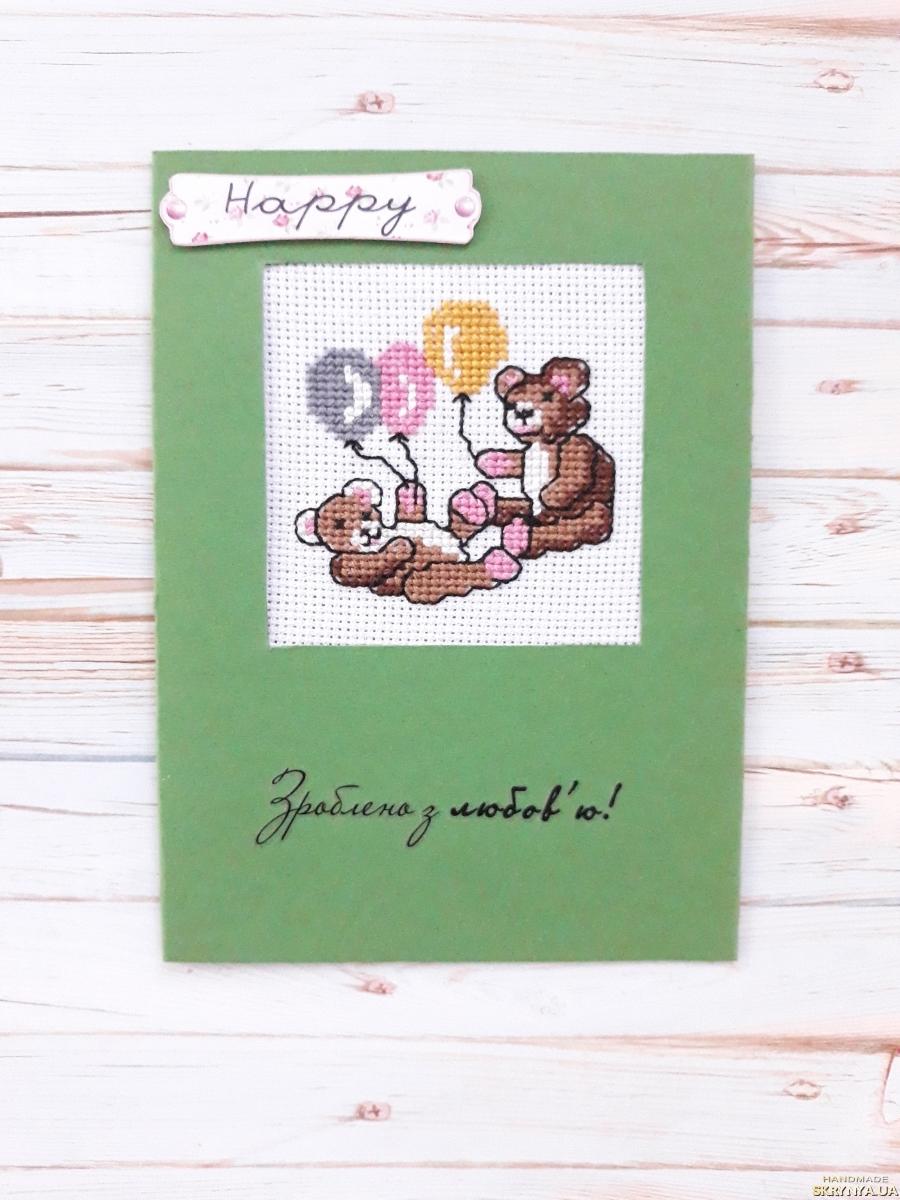 тут изображено Вышитая открытка с медвежатами