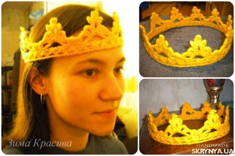 тут изображено Корона для принцеси