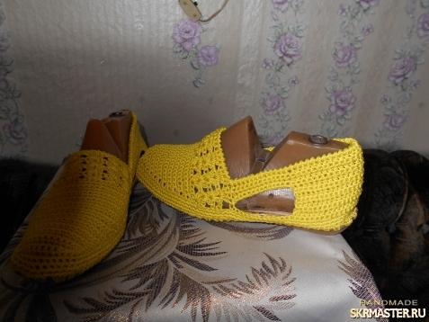 тут изображено Обувь