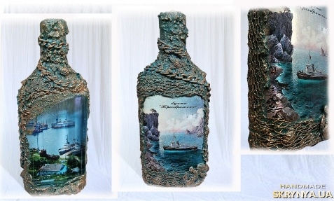 тут изображено Оформление бутылки в морском стиле Бухта Преображение